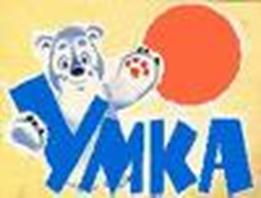 umka2